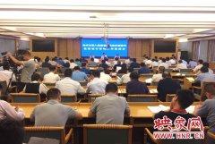 改革机构设置、规范执法队伍 郑州城市管理迎来大变革
