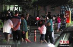 韩国南部连发5级左右地震 创朝鲜半岛震级之最