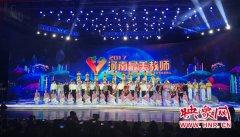 他们是10位河南最美教师 他们诠释了师者大爱