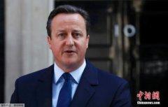 卡梅伦宣布辞去议员职务 彻底退出英国政坛(图)