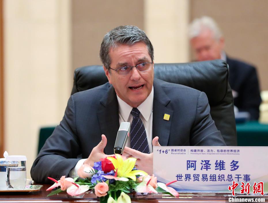"""9月12日,中国国务院总理李克强在北京同主要国际经济金融机构负责人举行""""1+6""""圆桌对话会。世界银行行长金墉、国际货币基金组织总裁拉加德、世界贸易组织总干事阿泽维多、国际劳工组织总干事莱德、经济合作与发展组织秘书长古里亚、金融稳定理事会主席卡尼出席。图为世界贸易组织总干事阿泽维多在对话会中发言。中新社记者 刘震 摄"""