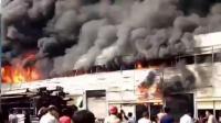 【突发】郑州一仓库着大火黑烟冲天, 去了15辆消防车