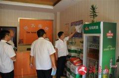 """泌阳县开展公共场所""""五小""""行业专项整治"""