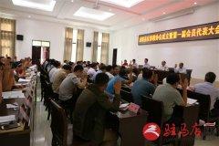 泌阳县召开反邪教协会成立大会