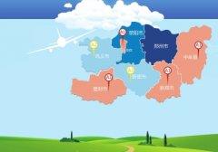 郑州6县市区将布局2类以上通用机场 看看都在哪