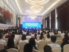 欧美同学会第六届年会暨海归创新创业郑州峰会开幕 大咖云集
