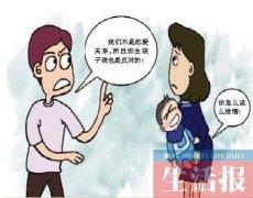 怀孕才发现他是有妇之夫 未婚妈妈索名誉损失费