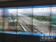 """郑州警方办案有""""神器"""" 可监视不法分子一举一动"""