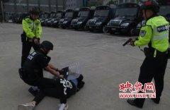 郑州市公安局特警支队三大队开展应对突发事件处置演练