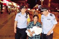 郑州铁警侦破一起跨省贩婴案 婴儿出生不足10天