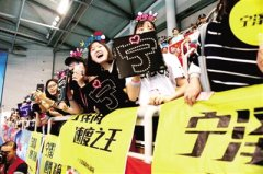 宁泽涛50米自由泳半决赛位列第1进决赛 今晚冲击第2金