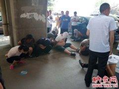 郑州市公安局火车站分局成功打掉一个诈骗团伙