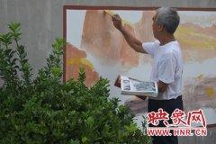 文化墙彩绘妆点新乡卫辉法院