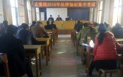 孟寨镇积极组织开展法律知识测试