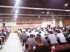 遂平县首签10个项目总投资72.7亿元