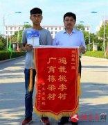 新蔡一高李昆鹏同学被清华大学飞行员班录取