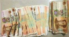 杭州快递员收离奇包裹 里面全是20元同号假纸币
