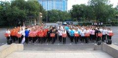 (图文)开发区举办第一届职工广播体操比赛