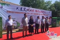 """郑州市管城区举办""""衣衣不舍公益环保行""""活动"""