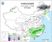 华北黄淮等地有雾霾 内蒙古黑龙江局地有暴雪