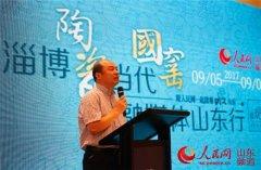 杨建国:地方产业精准转型的淄博样本