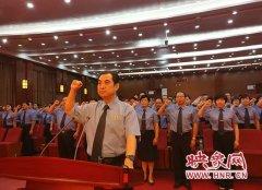 郑州市检察院112名首批员额检察官进行宪法宣誓仪式