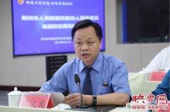 68名人民监督员齐赞郑州航空港实验区检察院
