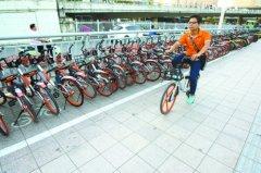 10个郑州人就有1个用共享单车 用户人均使用超2次