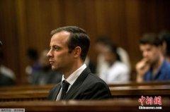 """南非总检察院不满轻判""""刀锋战士"""" 将提起上诉"""