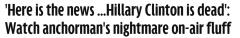 """希拉里""""被死亡""""?美电视台发错误消息后急灭火"""