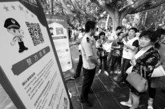 河南重拳打击电信大发快三网络诈骗 8个月冻结涉案资金5.89亿元