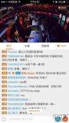 DOTA2 战神七爆料:Hao Mu双子星将于年后复出