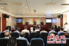 最高人民法院到郑州高新区法院调研刑事案件速裁工作
