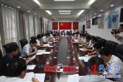 我县召开2017河南民权第三届制冷装备博览会总体工作方案讨论会