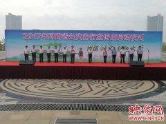 河南全新一卡通最迟10月底将联网 可全国坐公交和地铁