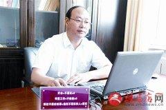 记援疆干部,红星二场党委常委、副场长张志恒
