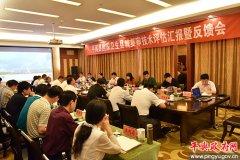 平舆县顺利通过国家卫生县城复审技术评估