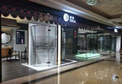 理想卫浴温州红星旗舰店华丽升级 3.5即将盛大开业!