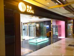 理想淋浴房青岛专卖店全新升级 开启高品质淋浴生活