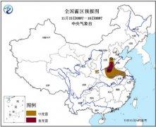 霾黄色预警:今明两日河北河南部分地区有重度霾