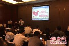 郑州机场新开多条航线 优惠机票最低3折