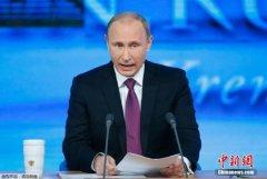 普京:统俄党已赢得第7届国家杜马选举