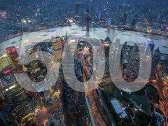 2017中国企业500强揭榜 河南9家企业上榜!