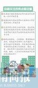 郑州市将成立城管委 住建领域行政处罚权全归它