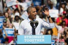 奥巴马发表激情演讲 呼吁非洲裔选民支持希拉里