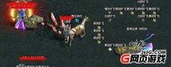 装备神装616wan《屠龙传说》快速获得