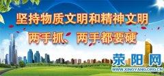 我市专题听取楚汉水镇旅游总体规划方案汇报