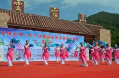 南阳市第二届广场舞蹈电视大赛颁奖盛典在云露山景区举办