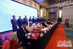 第九届豫台经贸洽谈会在郑召开 33个项目194亿资金落地河南
