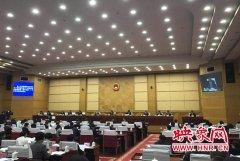 河南物业条例三审物业篇:物业服务内容及收费标准需公示